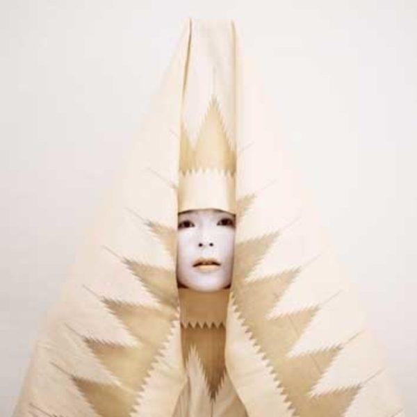 The Amaterasu Bride, /1